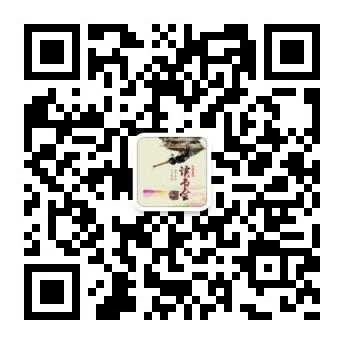 华豫yabo2018vip读书会