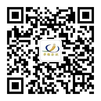 华豫鑫诚官方微信